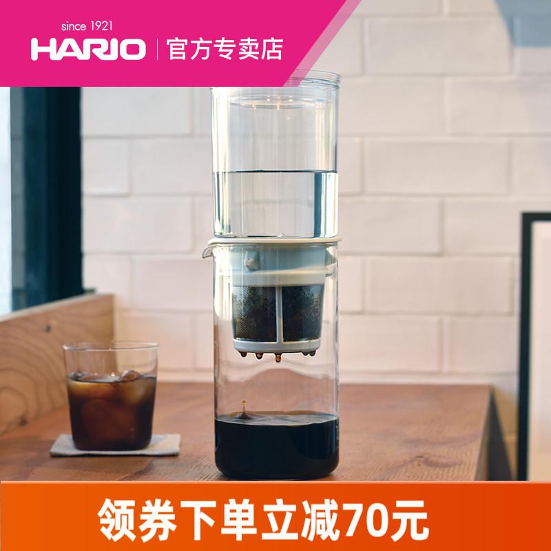 【新品】HARIO耐热玻璃家用滴滤式咖啡机冰滴冷萃咖啡茶壶 WDD