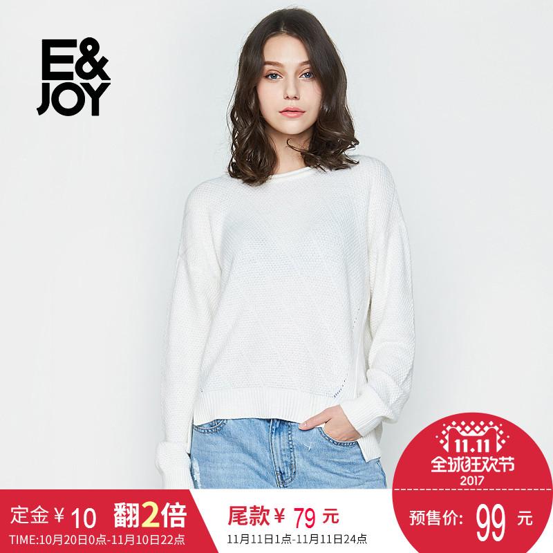 【预售】Etam/艾格 E&joy2017冬新品圆领长袖针织衫8A0817049