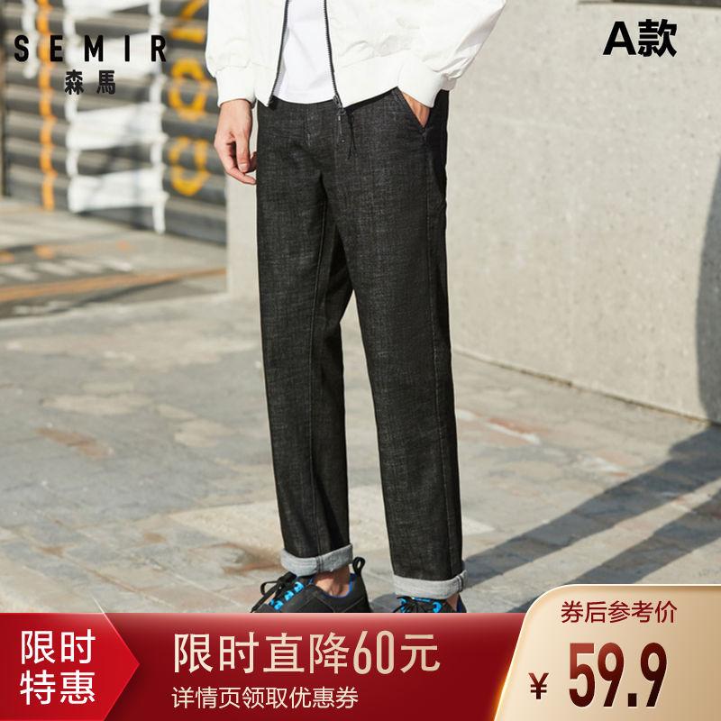 森马牛仔裤男春季2020新款潮流韩版黑色裤子男装舒适直筒长裤学生