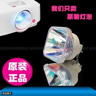 SONY索尼LMP-C240 VPL-SX535 VPL-SW535 CW258 SW630C投影机灯泡