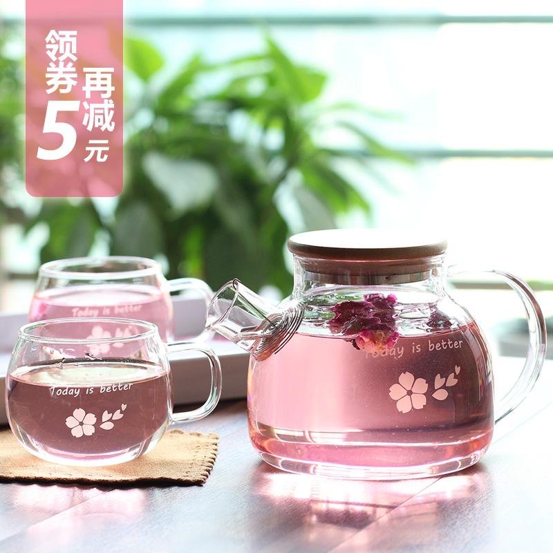 vankine茶壶耐热玻璃茶具耐高温泡茶壶花茶壶过滤家用烧水壶套装