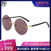 木九十2018新款太阳镜SM1820119复古圆形墨镜时尚无框眼镜女同款