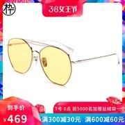 木九十2018新款太阳镜SM1840130不规则太阳眼镜墨镜男女