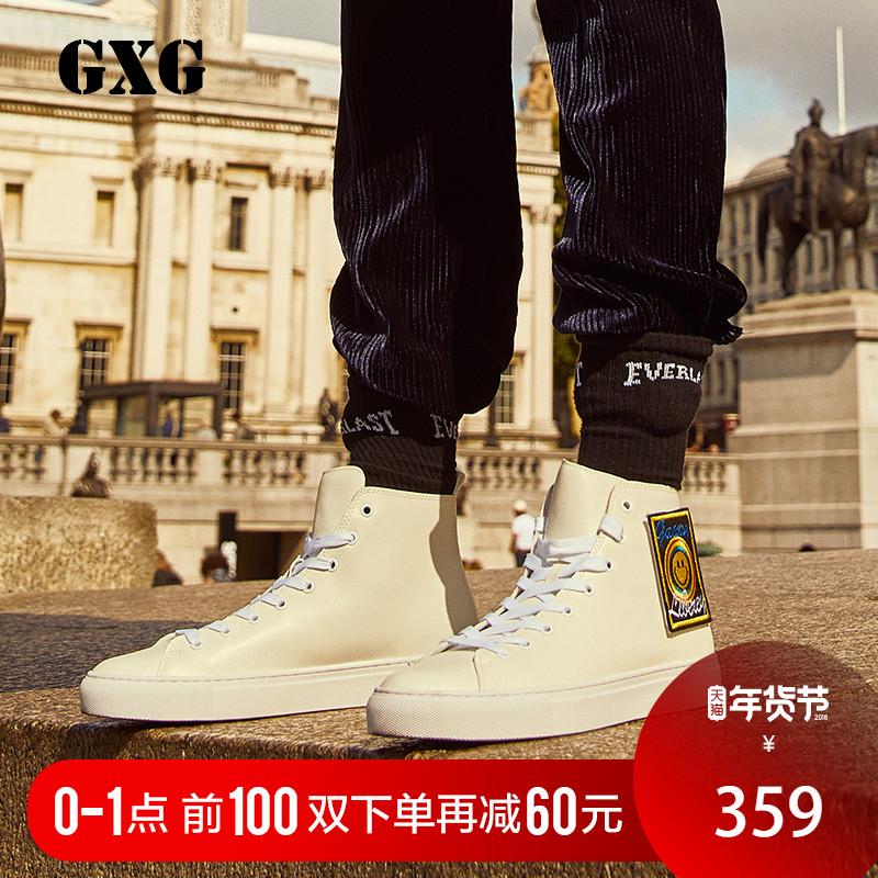 GXG男鞋男士靴子冬季保暖魔术贴高帮鞋板鞋韩版潮流173850015