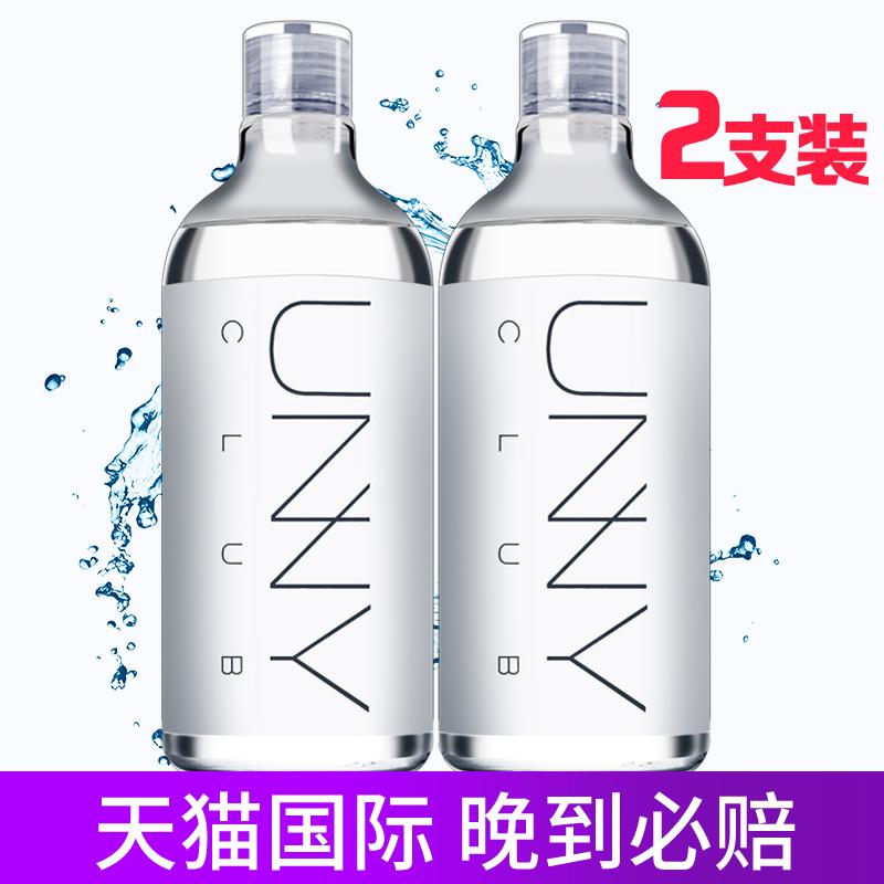 (2瓶装)韩国unny卸妆水女脸部温和清洁无刺激卸妆液眼唇脸三合一