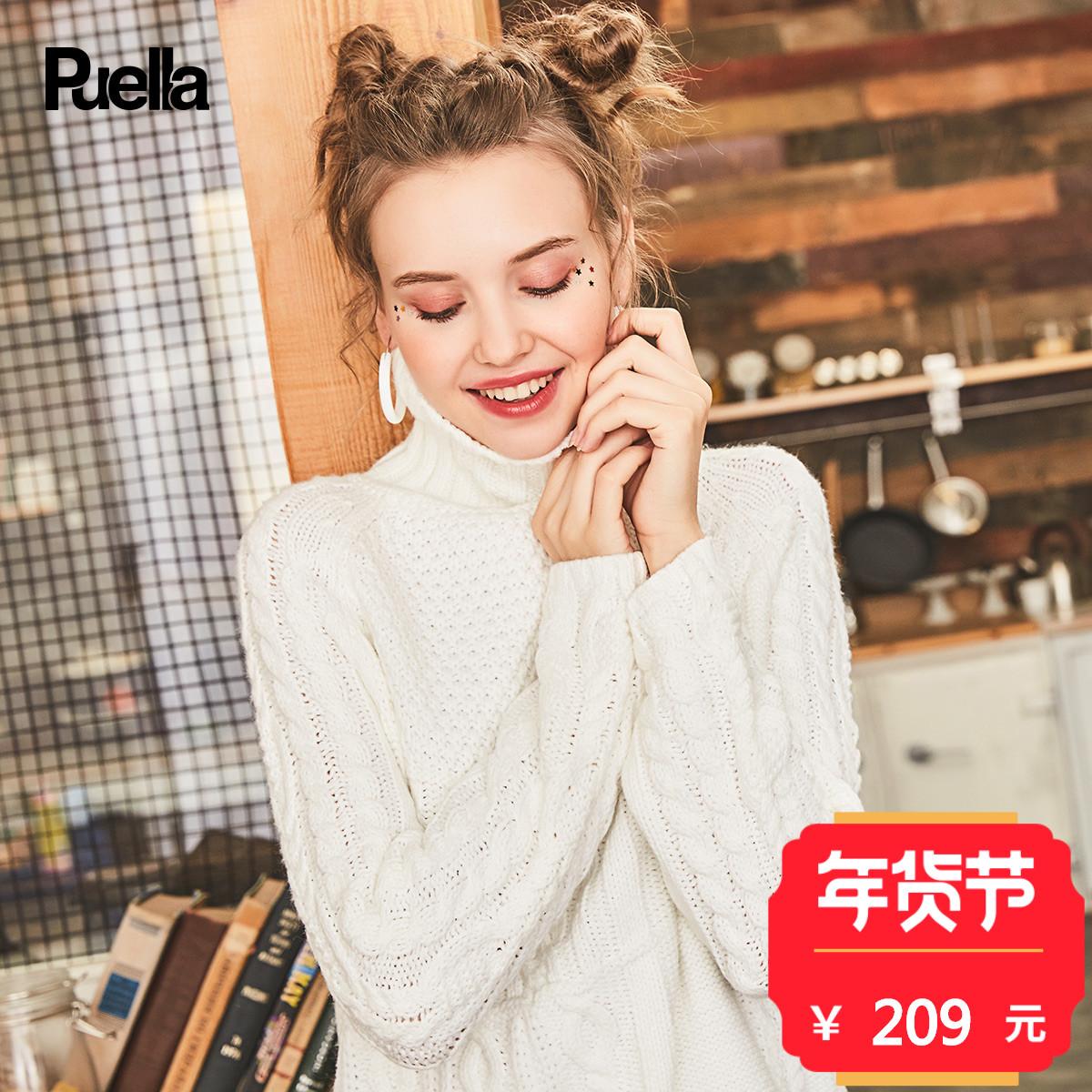 白色高领毛衣女2017秋冬季新款韩版长袖宽松潮前短后长套头针织衫