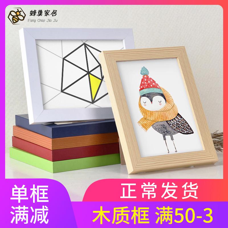 实木质相框摆台创意照片挂墙七寸6寸8 10 A4寸儿童宜家相片架画框