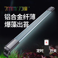 鱼缸灯led灯水族箱照明灯防水草缸潜pf15灯夹灯f8LED节能灯