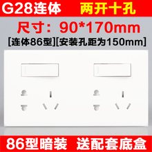 公牛墙壁开关面板pf5关二位厨f8开关只控制插座)配合86盒G28