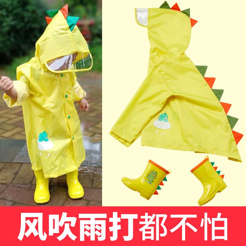 儿童雨衣男童恐龙小学生幼儿园外套长款防水暴雨宝宝斗篷女童雨披满32元减20元