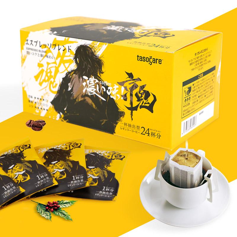 隅田川京鬼系列特浓挂耳咖啡意式日本进口 现磨纯黑咖啡粉24片装