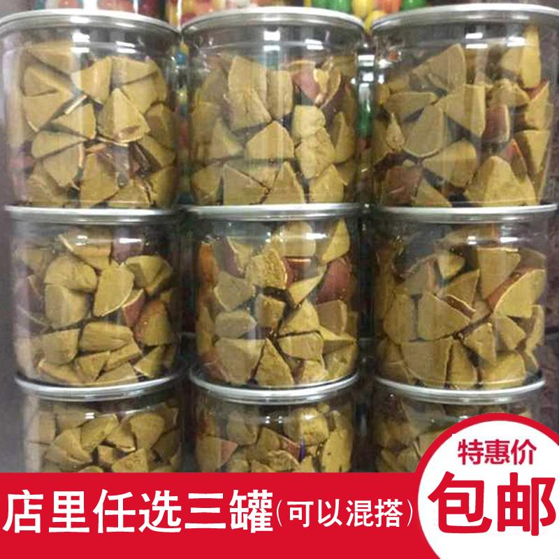 热卖罐装黄色黑色化痰咳嗽润喉特制陈皮八仙果250g化州橘红果零食