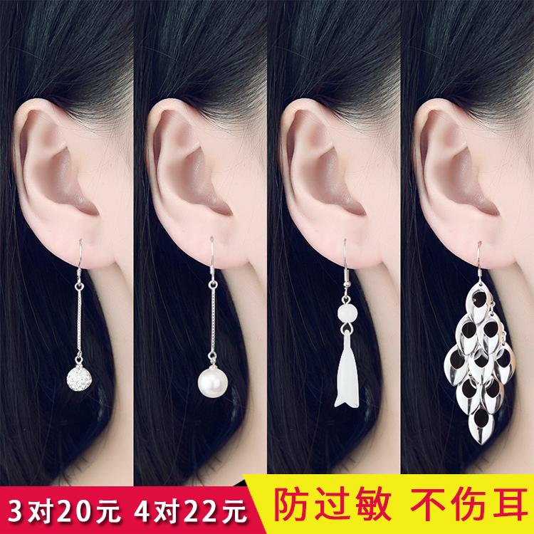 纯银耳环女气质韩国个性百搭耳钉个性网红耳坠珍珠耳线流苏耳饰品