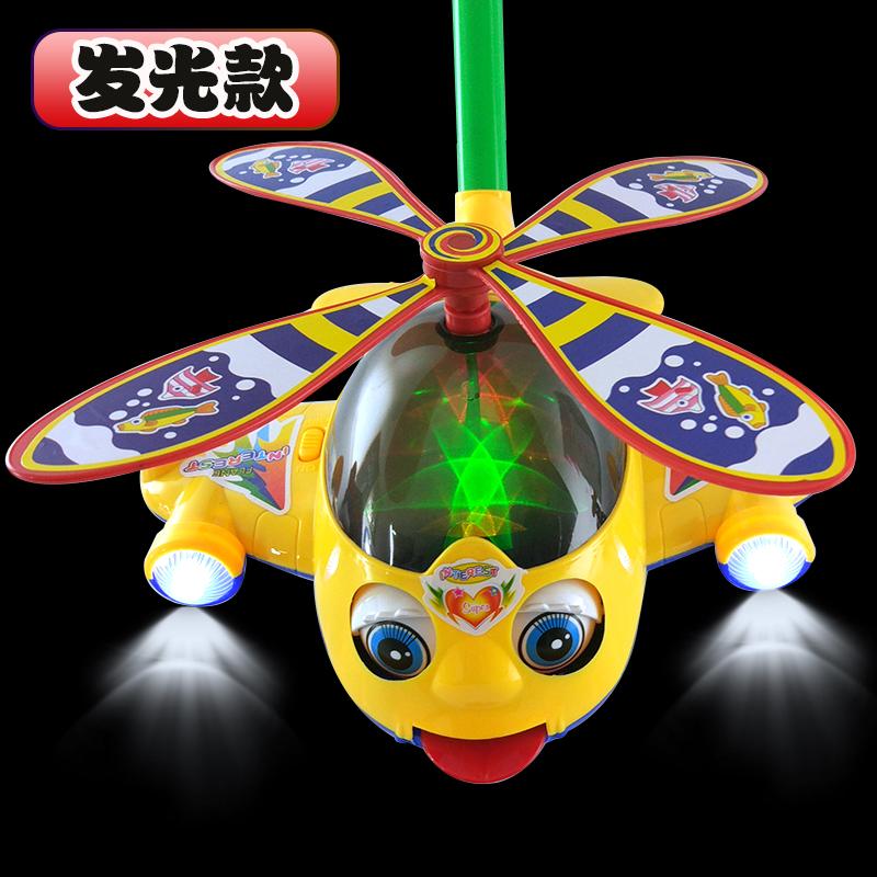 宝宝学步手推车玩具单杆儿童推推乐学走路手推飞机龙虾吐舌头三岁