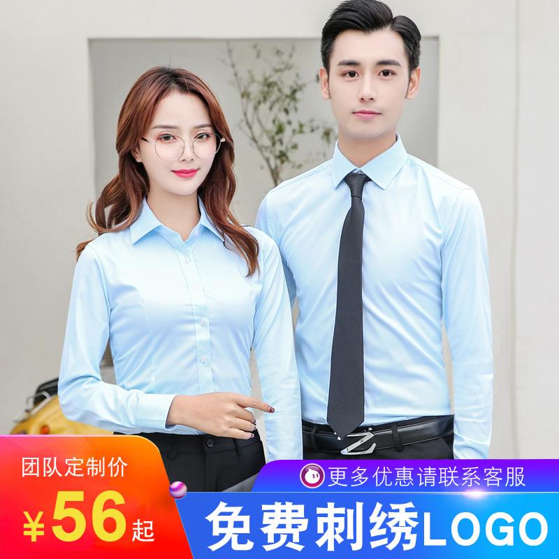 定制衬衫绣logo男女士长短袖衬衣印字工装商务 工作服职业装订制