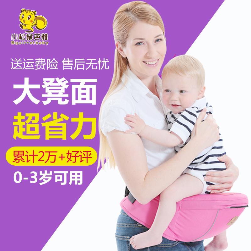 婴儿背带腰凳单凳宝宝坐凳新生儿童抱小孩腰登前抱式透气四季通用