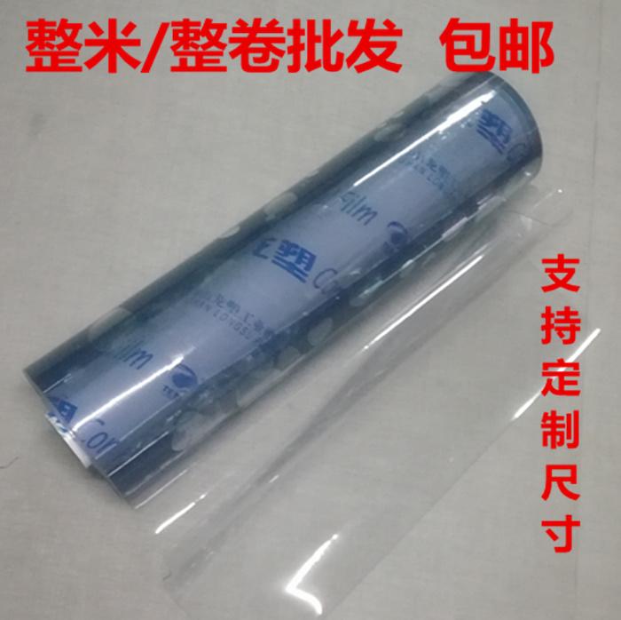 龙塑水晶板透明PVC桌布软质玻璃整米卷批发防烫隔热防水免洗桌垫