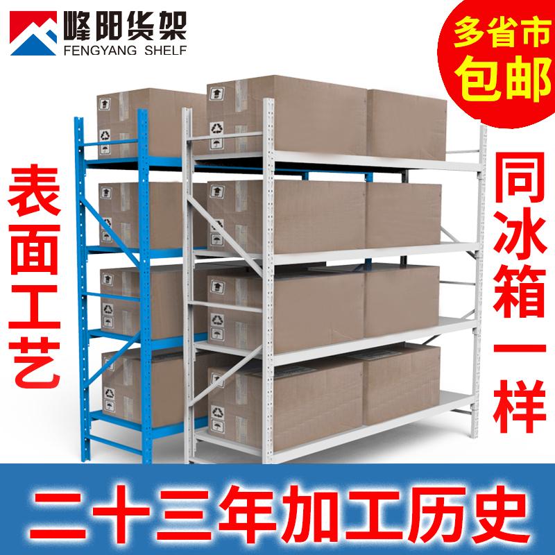 货架展示架自由组合多功能仓储仓库置物架多层储物组装货物铁架子