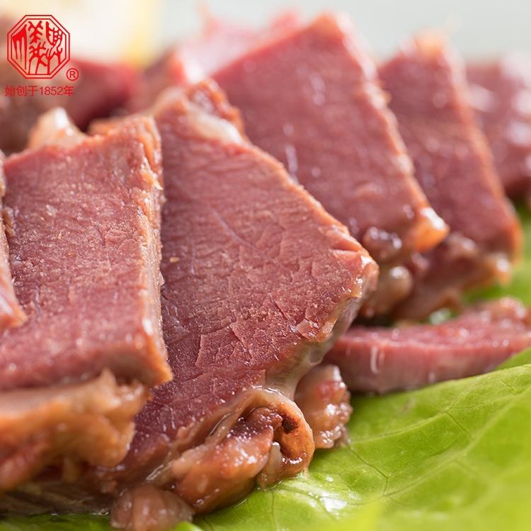 丁义兴五香酱牛肉180g熟牛肉卤牛肉真空卤味肉食熟食即食下酒菜