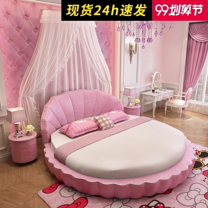 公主床少女梦幻 圆床小户型主卧室公主床女孩单人双人床北欧婚床