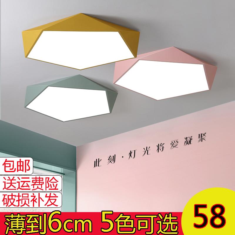 超薄北欧卧室灯简约现代led吸顶灯彩色马卡龙几何房间书房灯具-煌尚照明