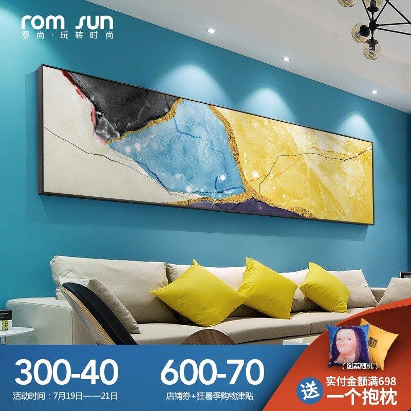卧室床头壁画现代简约抽象挂画油画北欧ins客厅装饰画沙发背景墙