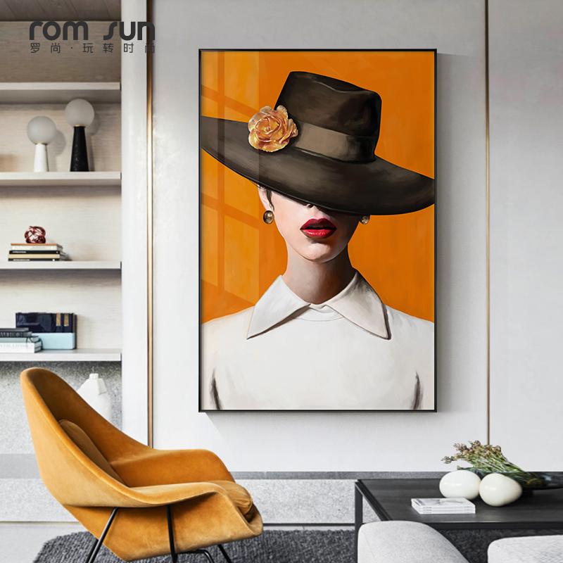 后现代轻奢人物装饰画简约玄关走廊挂画时尚餐厅橙色北欧客厅壁画