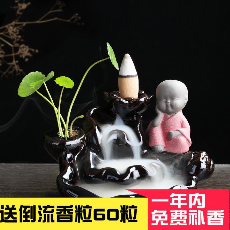 塔香倒流香炉创意个性陶瓷香薰檀家用招财摆件透璃小和尚禅意新款