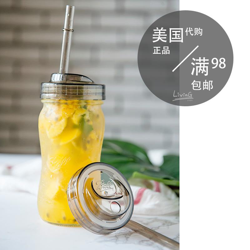 现货美国新款BALLMasonJar梅森瓶玻璃水杯罐原装吸管一体孔盖单组