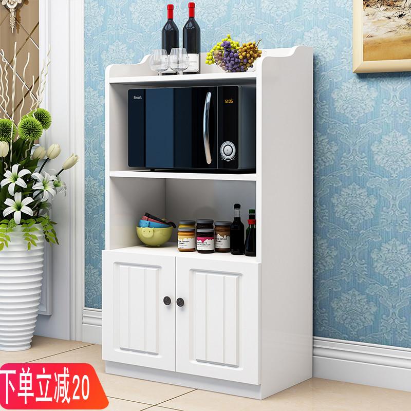 微波炉柜厨房碗橱柜简约餐边柜现代小烤箱柜储物柜子圆角收纳欧式