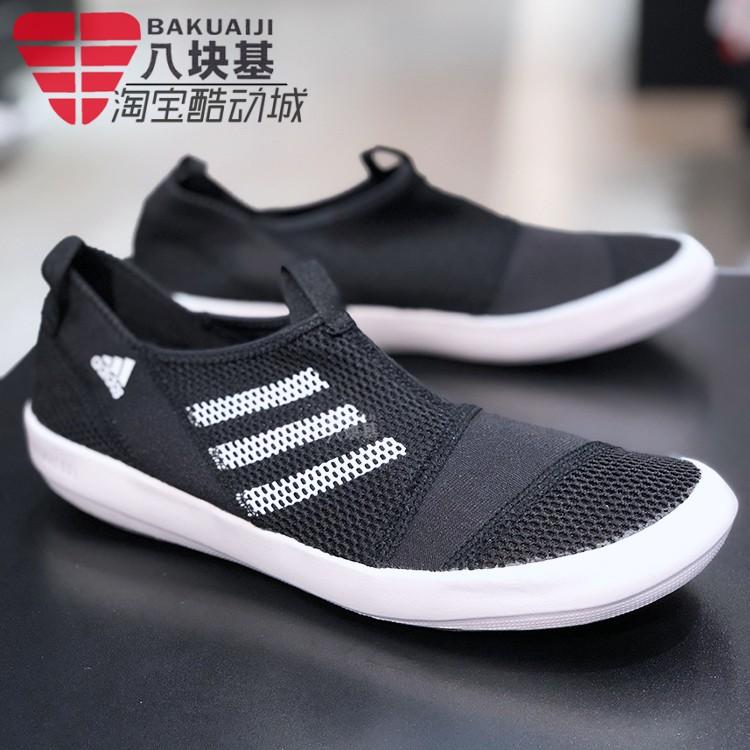 阿迪达斯男鞋2020夏新款户外轻便溯溪鞋网面透气速干涉水鞋B44290