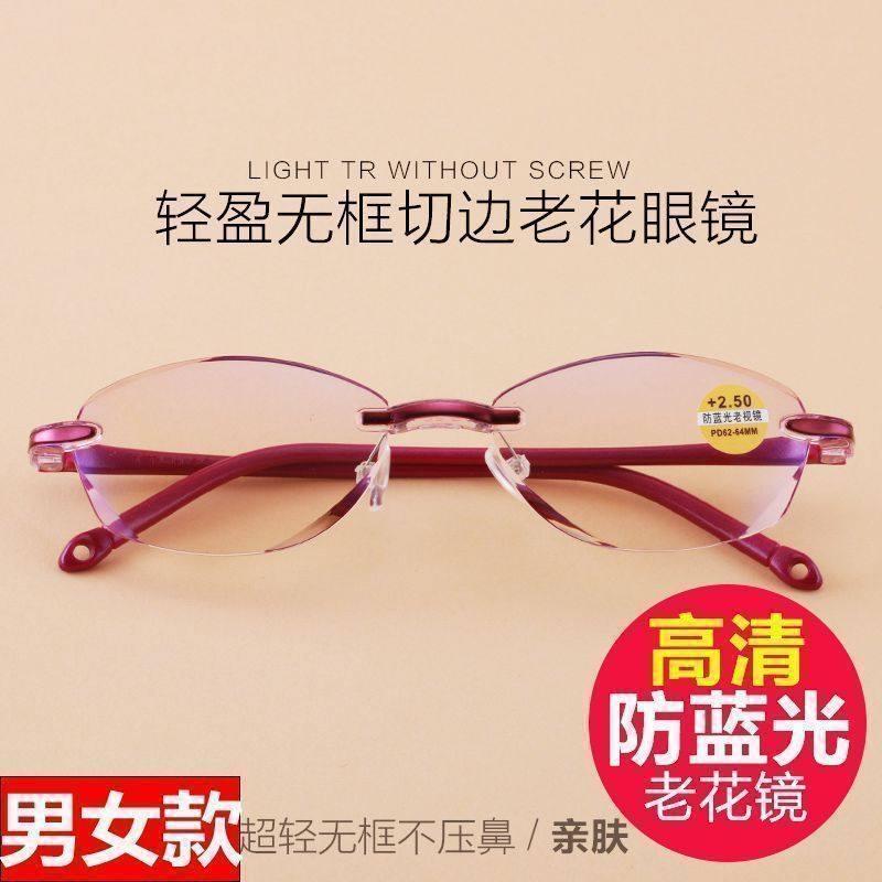 老花镜女 时尚超轻防蓝光抗疲劳眼镜看远看近两用老花眼镜男 正品