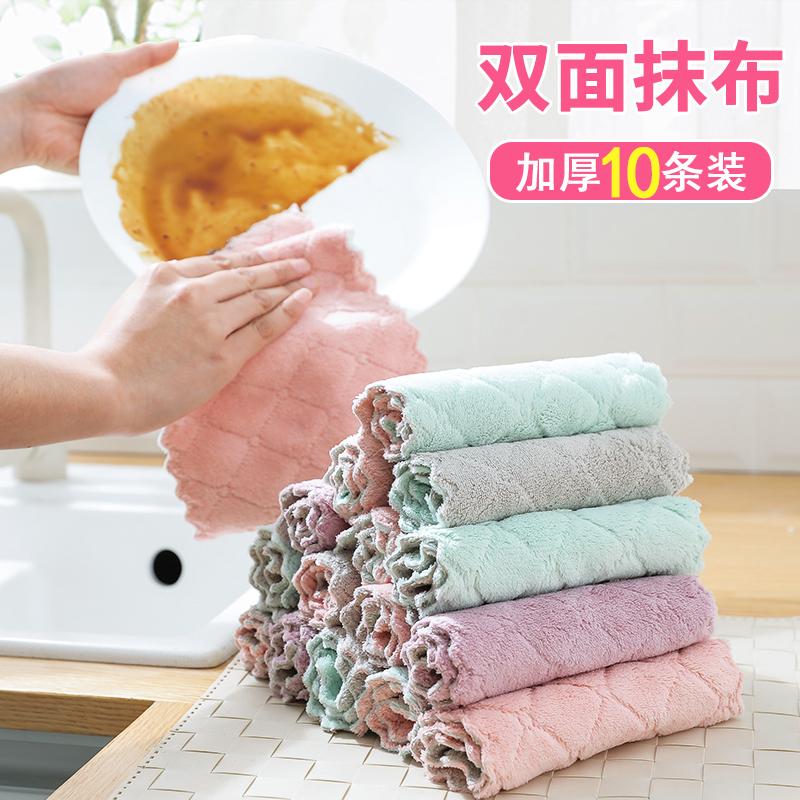 10条装家用洗碗布厨房不沾油抹布加厚吸水毛巾不掉毛清洁擦桌布