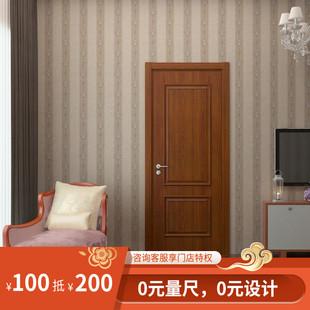 欧派欧铂尼木门定制实木卧室门室内门3房精选套装门北欧时尚特权