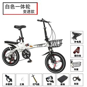 Folding Bicycle Women's Adult Adult 14/16 Inch Shock Men and Women Upgrade Men and Women Vehicle Ultra Lightweight Driving