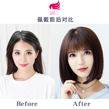 Air broken bangs wig, top of head, patching, covering white hair, real hair, invisible without trace, fake bangs wig, female