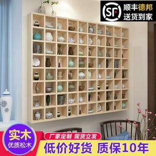 定制实木格子架墙上置物架壁挂收