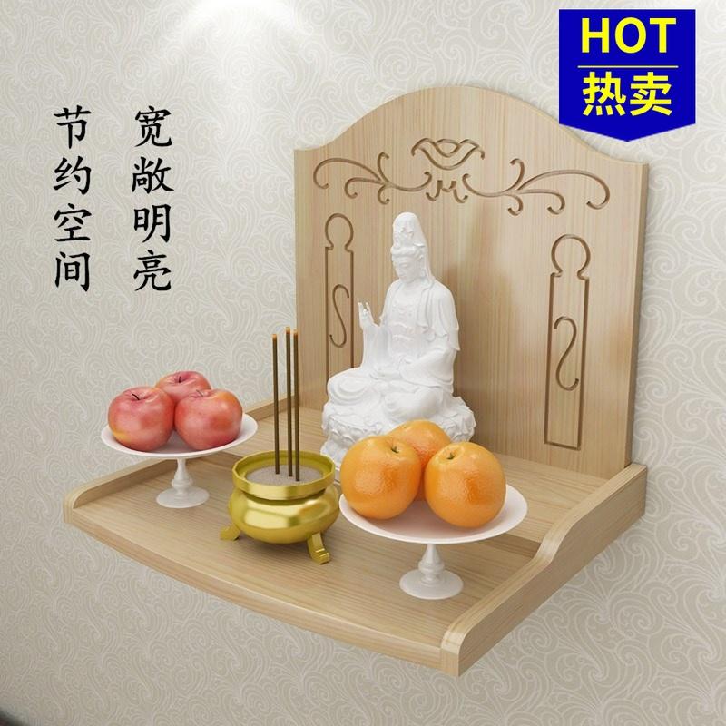 佛龛观音财神台神位供奉佛台小神龛实木吊柜墙壁挂式供台家用架子