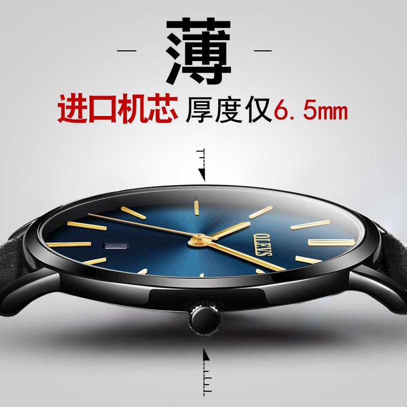 正品欧利时手表超薄进口机芯真皮男表男士机械表防水女表学生情侣