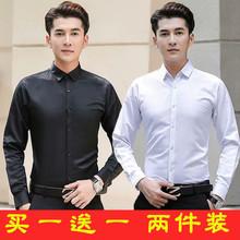 白衬衫男长袖xi3款修身商an装纯黑色衬衣职业工作服帅气寸衫