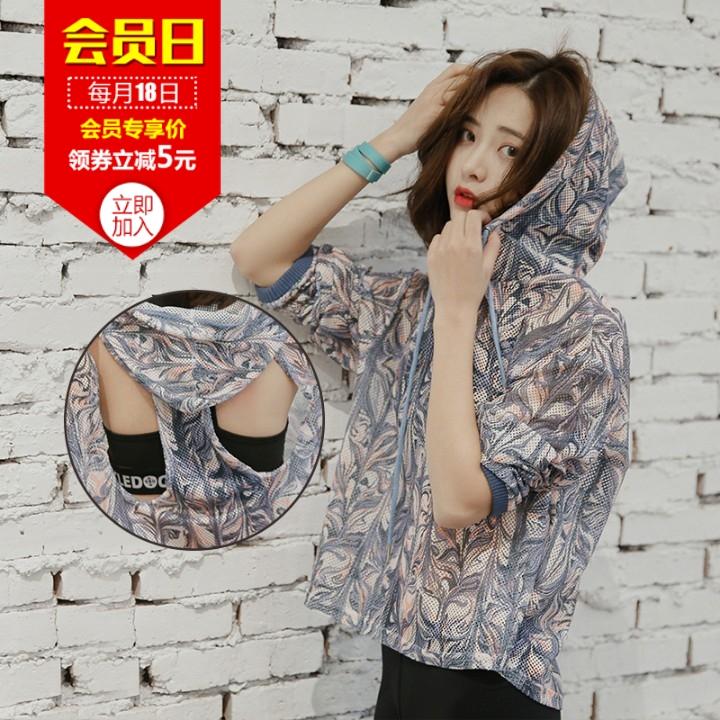 健身服夏季新款罩衫长袖速干舒适透气户外运动跑步休闲健身外套女