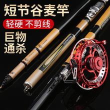 特价前打竿不剪线超轻hb7硬前打杆bc钓鱼竿手竿车竿渔具套装