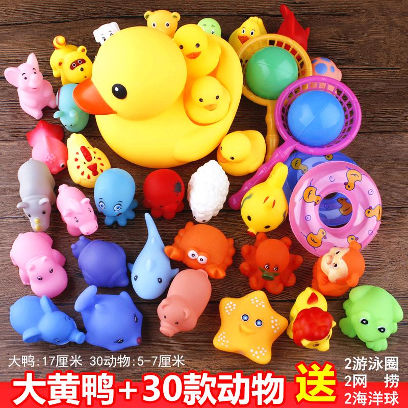 宝宝洗澡小黄鸭玩具捏捏叫戏水小鸭子婴儿游泳池飘浮宝宝浴室玩水