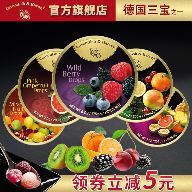 德国进口正品嘉云糖零食水果糖混合水果味5盒硬糖果送礼糖果
