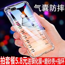 小米5x手机壳小米5保护套防摔软硅胶超薄男女款透明潮个性创意