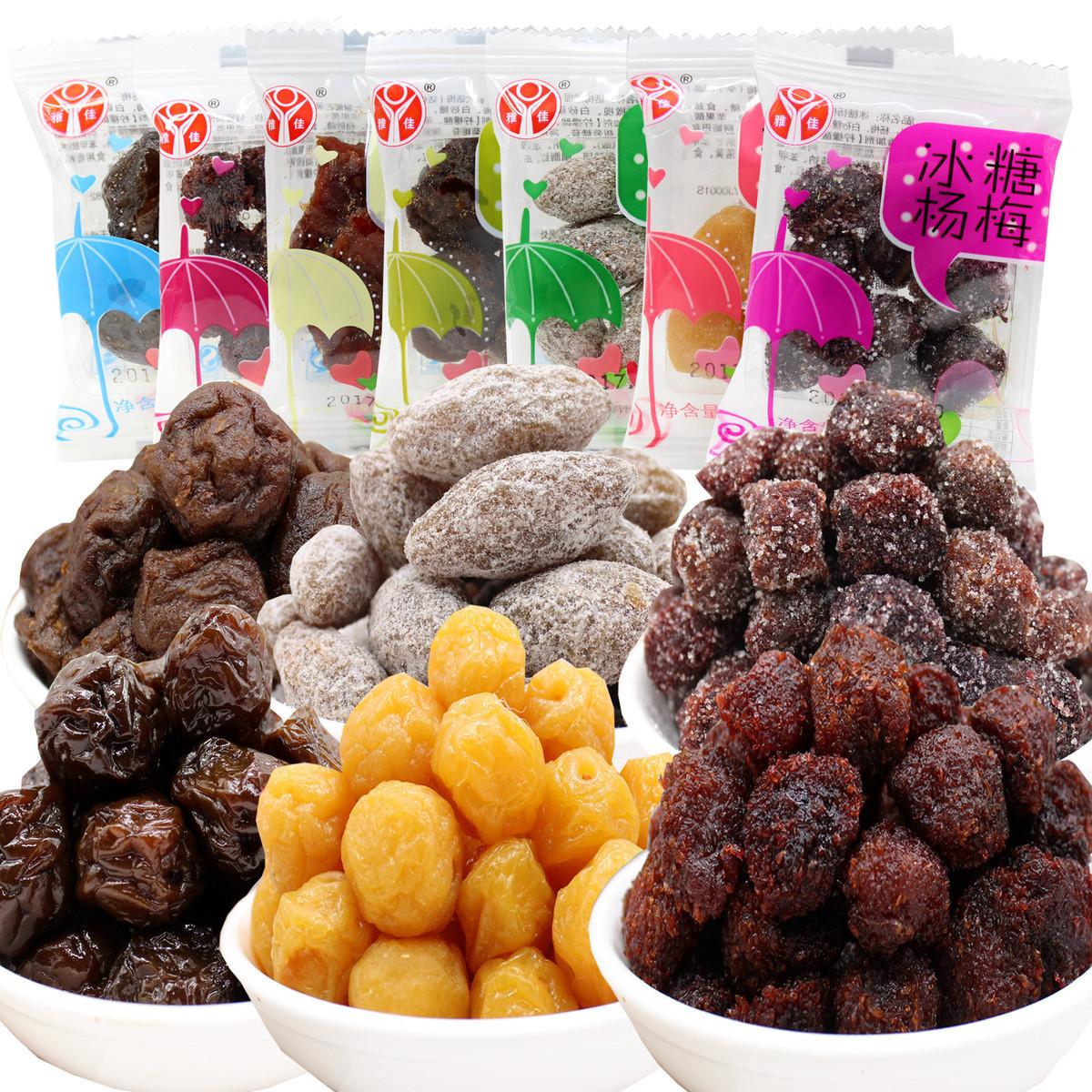 话梅梅子组合9种口味杨梅孕妇酸梅蜜饯什锦果干500g果脯2斤包邮