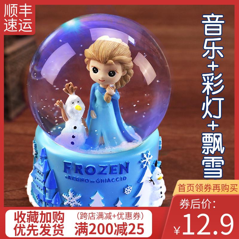 圣诞节礼品水晶球音乐盒公主小女孩八音盒送儿童男女生日礼物创意