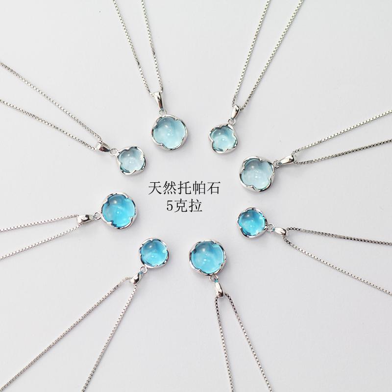 托帕石吊坠水晶项链女小众品牌纯银气质轻奢小众设计感短款锁骨链