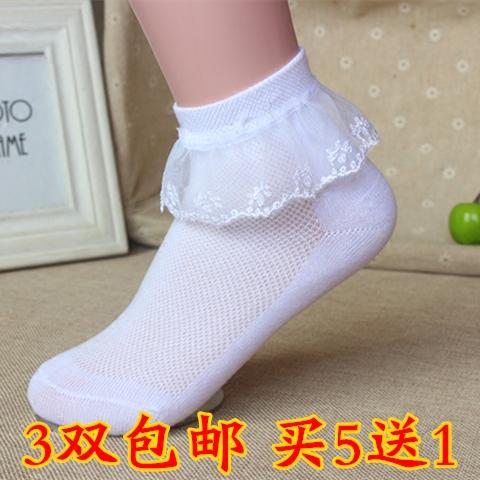 儿童袜子夏季纯棉女童蕾丝花边短袜春秋薄款宝宝网眼透气棉袜子