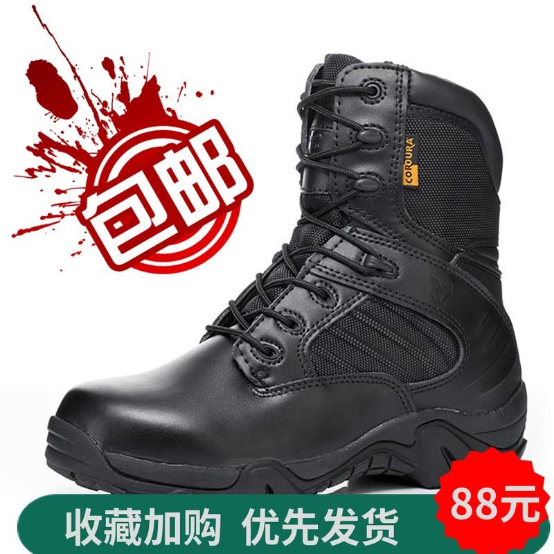 军靴男特种兵战术靴高帮靴春季07作战靴军迷户外登山鞋超轻作训靴